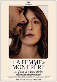Affiche du film LA FEMME DE MON FRÈRE